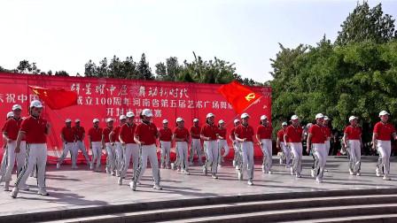 舞蹈:中国巅峰,表演:开封七彩舞团