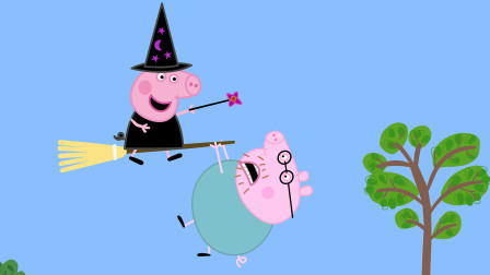 小猪佩奇变成女巫带猪爸爸飞行