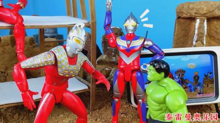 宙达和邪恶迪迦打败了赛文奥特曼,小泽要去找迪迦和泰罗前来营救