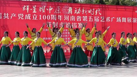 舞蹈:共产党来了苦变甜,表演:开封蓝月亮艺术团