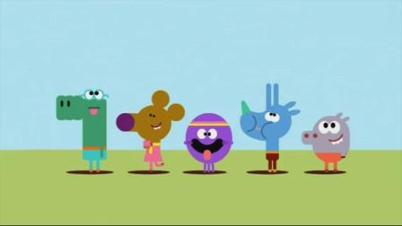 嗨道奇:道奇和小朋友们做了全新的图腾柱