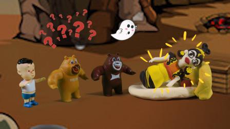 儿童剧:熊大光头强把蛇精当成了大黑熊老师,结果却是个误会