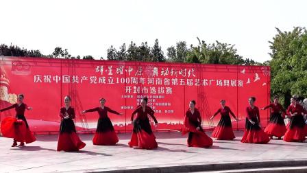 舞蹈:我属于你中国,表演:开封琴舞之韵舞蹈社团