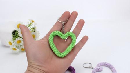 钩针小物 创意心形挂件小吊坠 让生活更温馨一些