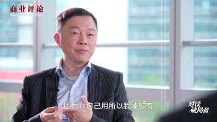 """商业评论专访上海家化董事长 百年国货""""复兴""""之路"""