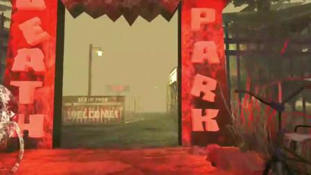 死亡公园手游大结局原来都是一场梦