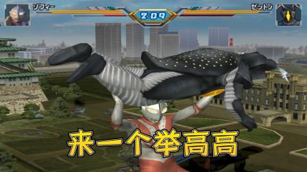 奥特曼格斗进化:当佐菲奥特曼再次遇上宇宙恐龙杰顿