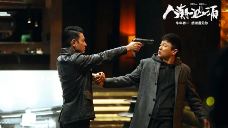 顶级特工和龙套演员互换 肖央穿越成刘德华