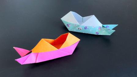 折纸教程:造型奇特的纸船,一会儿能折好几只,熊孩子也能做