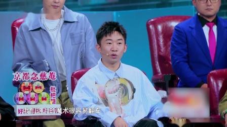 蒙面唱将:蒙面歌手展示小魔术,杨迪果真中招了,这是什么原理!