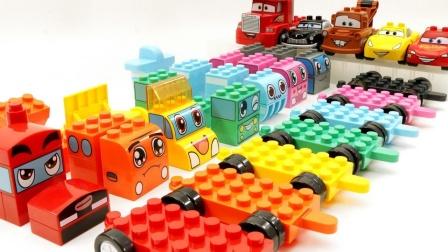 彩色积木零件组装可爱的小汽车