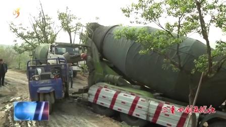 涉县灌区节水配套扩能改造工程有序推进中