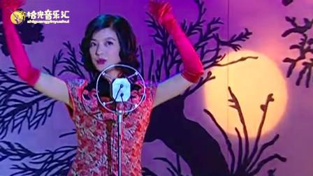 赵薇演唱的《小冤家》太俏皮可爱了,《情深深雨蒙蒙》经典插曲