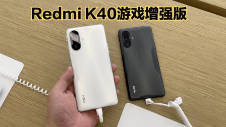 Redmi K40游戏增强版体验:哪款颜色最好看?