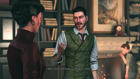 推理大作《福尔摩斯:恶魔之女》Sherlock Holmes The Devil s Daughter侦察大师捕猎故事试玩CG 70530! Team