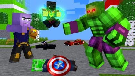 我的世界MC动画:复仇者联盟,超级英雄VS灭霸