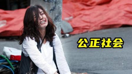 韩国电影真敢拍,把他们警察的那点丑事全搬上大荧幕!