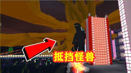 迷你世界:人类召唤怪物对抗怪兽,最后的结局有点乱!