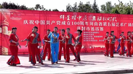 舞蹈:映山红,表演:开封映山红艺术团