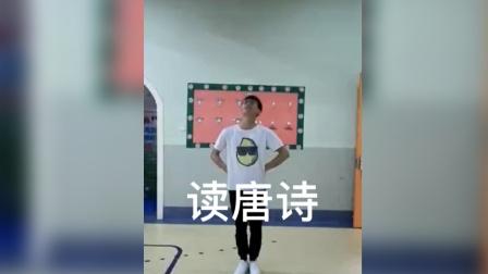 2021最新体智能幼儿舞蹈《读唐诗》