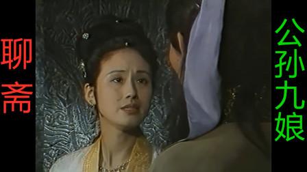 聊斋:书生娶女鬼为妻,晚上睡阴间白天回寺庙,大师劝他好自为之