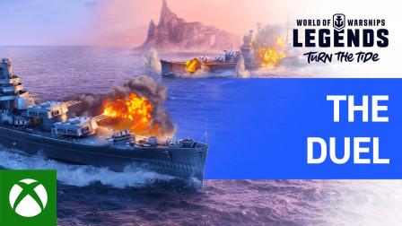 游戏宣传片:战舰世界-决斗-预告(3319)