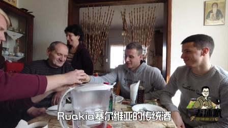 中国小哥体验塞尔维亚传统早餐,这跟国内太不一样了,真开眼界了