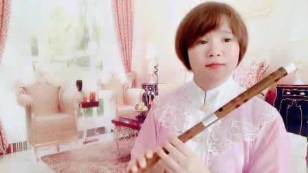 二十六《笛子技巧赠音练习方法》