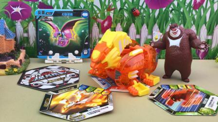 爆兽猎人赤铁狮王,熊大玩转爆兽蛋变形!