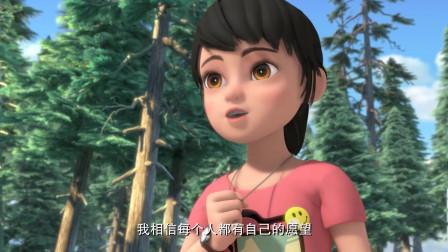 熊出没:赵琳的一席话,彻底感动到了强哥,二人组又重新建立