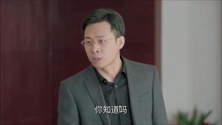 陈江河为给骆玉珠道歉,使劲浑身解数,被儿子撞见闹笑话