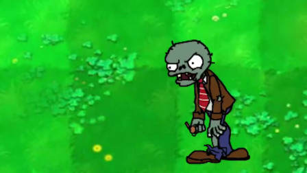 植物大战僵尸动画:僵尸的弹簧脚真厉害的