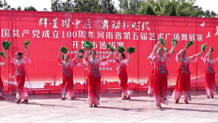舞蹈:故乡热土,表演:开封太阳花舞蹈队