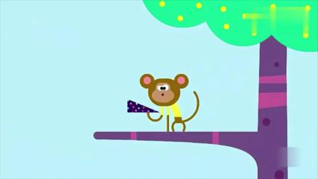 嗨道奇:顽皮猴把包装纸还给了原来的主人