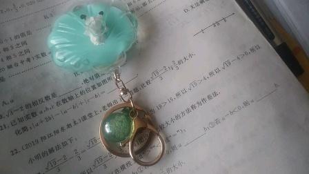 白色皮卡丘蓝色透明贝壳钥匙扣