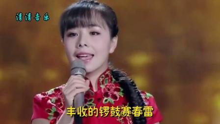 王二妮-丰收中国-第三版66