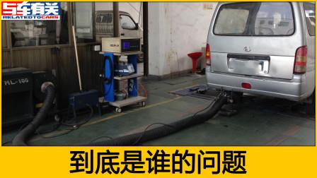 审车尾气不合格,是车的问题还是油的问题?换三元催化管用吗