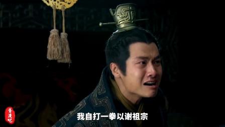 大秦丞相对话:吕不韦VS赵高!