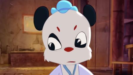 虹猫蓝兔光明剑:加了尿的药会治病,这样的药你会吃吗