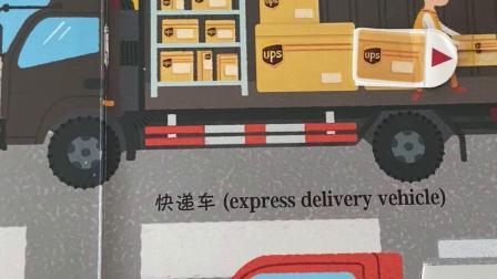 快递车原来可以装下这么多包裹呢