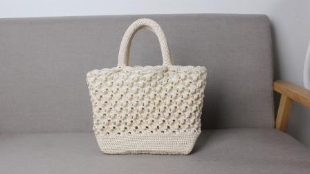 钩针包包 花型好看而且空间还超大的手提包 让你逛街更有范