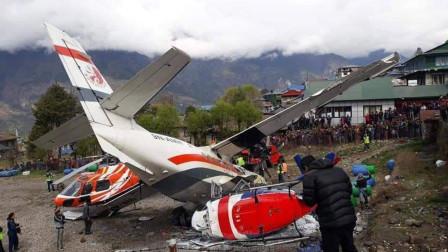 飞行员都不敢降落的机场,曾经每个月有5起事故,这里有多危险?