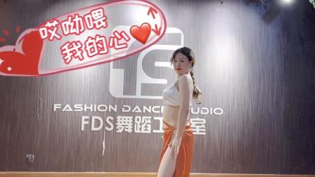 【哎呦喂我的心】aiyaalbi杨文卿编舞,完整舞蹈2分30,详细分解教学50分钟