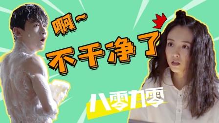 """""""孙子""""白敬亭上线 小白又一经典角色!"""