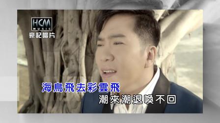 闽南歌《人生往事》刘信明
