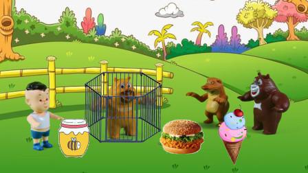 儿童剧:熊二被关了起来,小伙伴们送来汉堡和蜂蜜,太幸福了