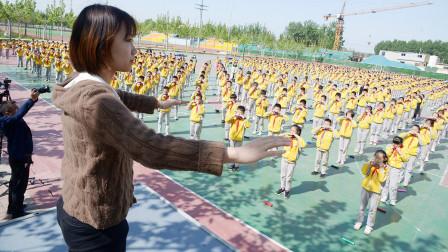 千名小学生口琴齐凑《小星星》  美妙音乐响彻茌平正泰翰林学校上空