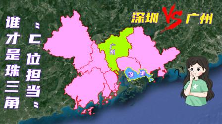 """广州VS深圳,谁才是珠三角的""""C位担当""""?用实力来比拼!"""