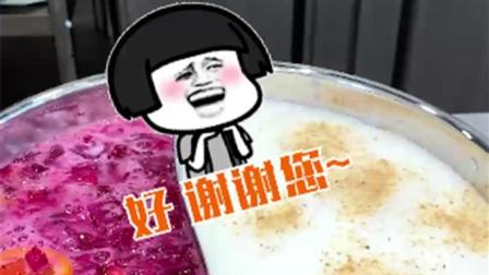 只听过鸳鸯火锅,今天让你们见识一下鸳鸯奶茶!