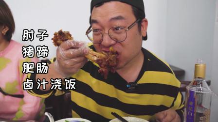 北京火爆地道隆江猪脚饭,256点个大肘子,分两大盘配饭太美了